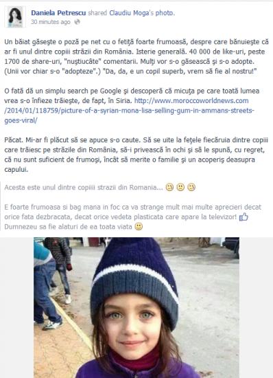 caz-umanitar-fake-facebook